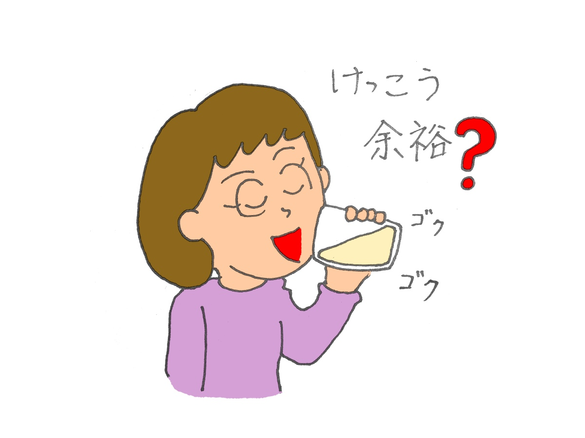 [第35話] 【オプティマム・ファスティング実録】プロテインダイエットで脂肪だけを落とす方法