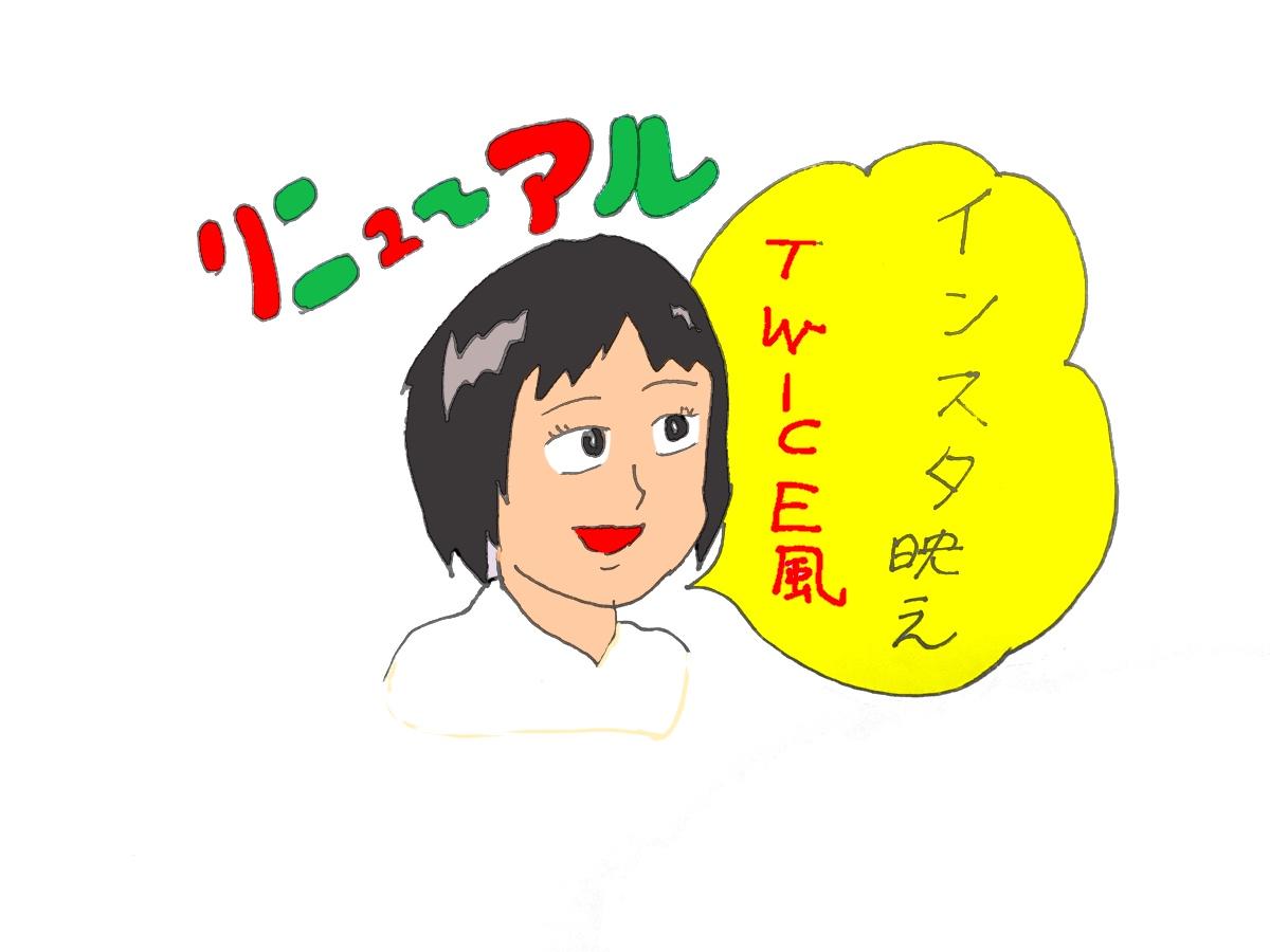 [第57話] 新宿のレンタルスペースをはじめて1年が経ちました!