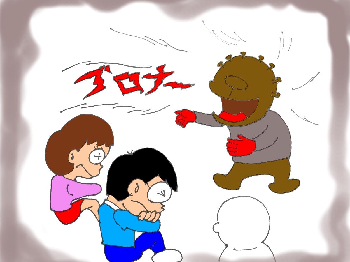 [第81話] コロナ影響から踏ん張ろう民泊オーナー!