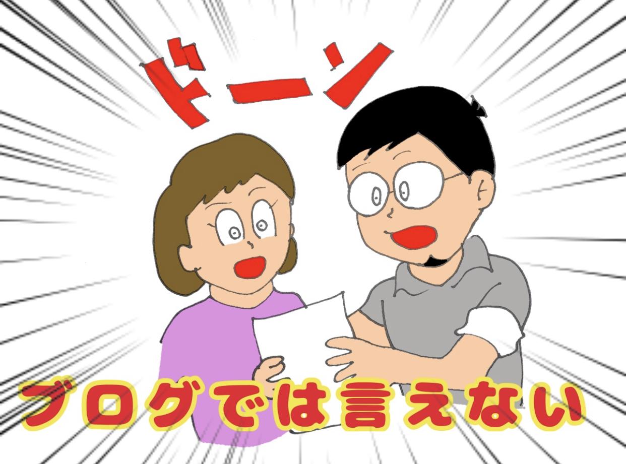 【一気読み!】レンタルスペース運営